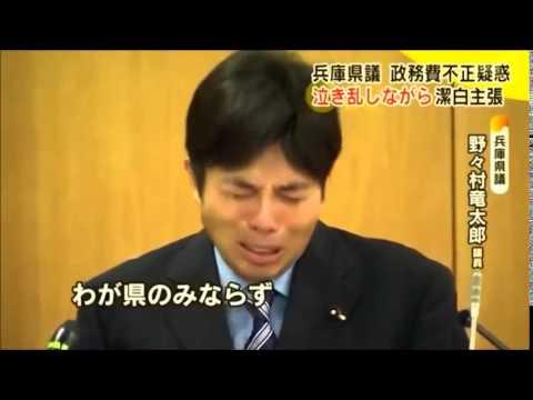 爆笑動画  野々村RYDEEN太郎 Fuli - YouTube