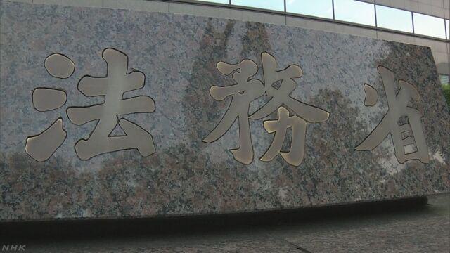 死刑囚2人の死刑執行 | NHKニュース