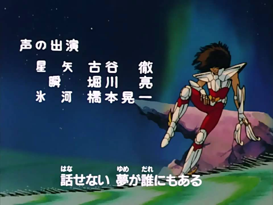 SAINT SEIYA ED 2 - YouTube