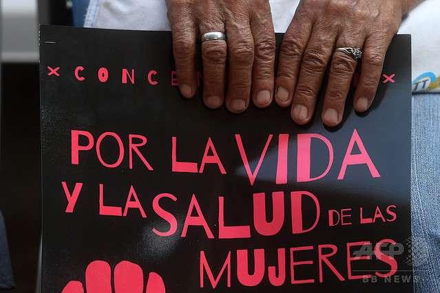中米で性被害を受けて妊娠し死産 少女に殺人罪で禁錮30年の判決