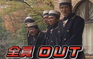 高須光聖「笑ってはいけない」制作の苦しみを語る「もうない」「地獄やん」
