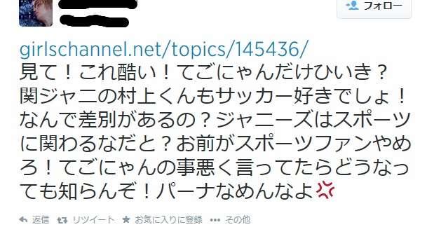 日本にも根付く「レイプ神話」被害者にはなんの落ち度もない
