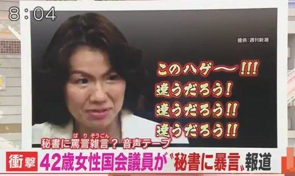 いしだ壱成が「朝のルーティン」を破った妻に大激怒「ふざけんじゃねえ!」