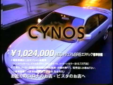 "TOYOTA 「CYNOS」 ""globe"" CM - YouTube"