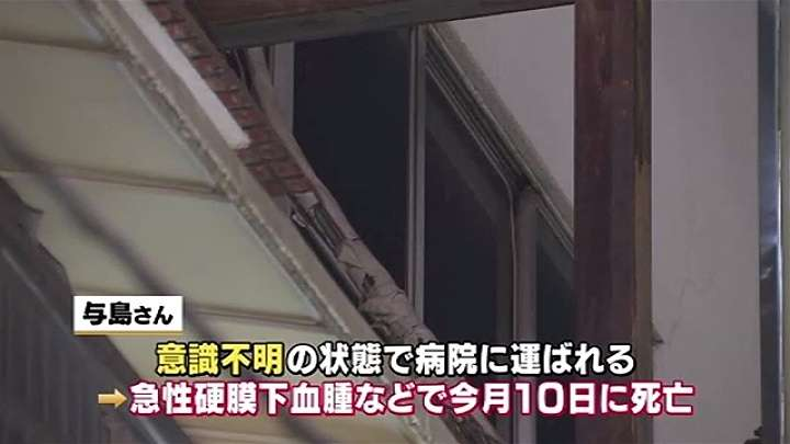 飲食店の女性殴った疑いで男逮捕、女性はその後死亡 TBS NEWS