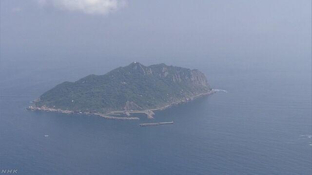 ユネスコ世界遺産に「沖ノ島」日本推薦の構成資産すべて登録 | NHKニュース