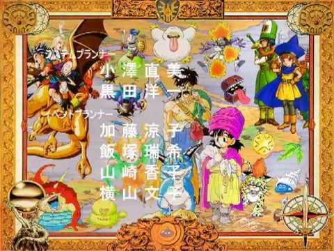 【MAD】ドラゴンクエスト 25周年記念 虹の都 DRAGONQUEST 25th ANNIVERSARY AMV - YouTube