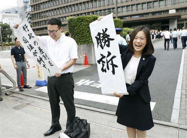 【朝鮮学校・無償化適用訴訟】「排除は不当な差別で憲法違反」大阪地裁は学園側勝訴 北朝鮮・総連との関係性明らかにされぬまま無償化義務づけ
