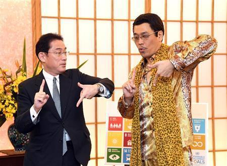 ピコ太郎さん「国連に行ける?驚き過ぎて毛が…」 岸田外相「官民挙げて『PPAP』でアピールしたい」 (産経新聞) - Yahoo!ニュース