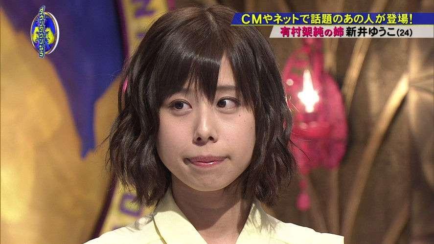 有村藍里 改名で「本当の自分になれた」 妹・有村架純と番組共演希望「一緒に出られたら幸せ」