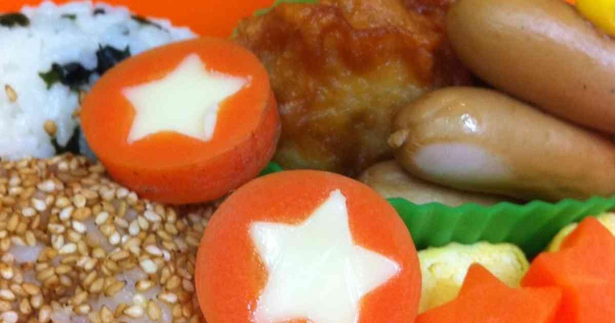 お弁当に♪型抜きにんじん+チーズ by ゆうまなまみ [クックパッド] 簡単おいしいみんなのレシピが271万品