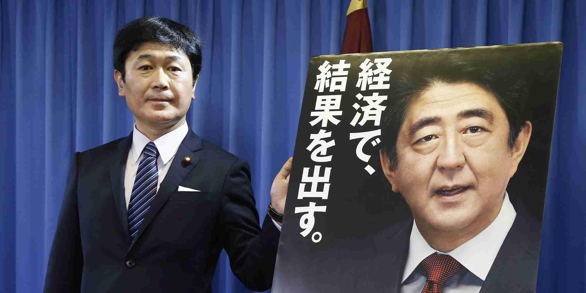 木村太郎氏、すい臓がんで死去 自民党の衆院議員