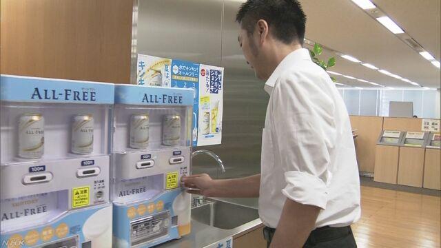 ノンアルコールビール職場にも広がる メーカーが増産 | NHKニュース