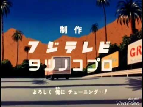 よろしくメカドック 主題歌 - YouTube