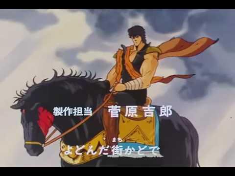 『北斗の拳2 ~ TOUGH BOY: TOM★CAT』 - YouTube