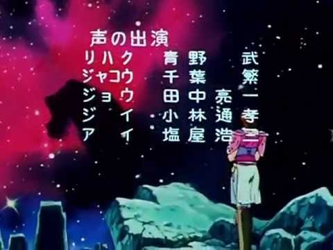 Hokuto No Ken Ending - YouTube