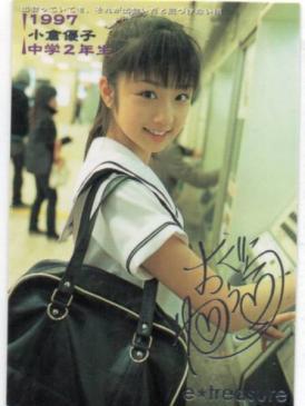 小倉優子、再婚願望を吐露「結婚にまだ夢を見ているので」