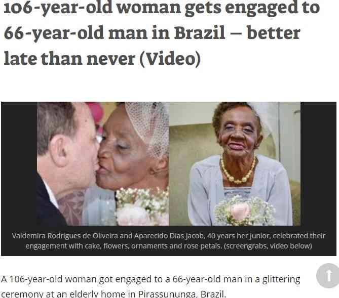 「初恋が実りました」106歳女性が66歳男性と結婚へ(ブラジル)