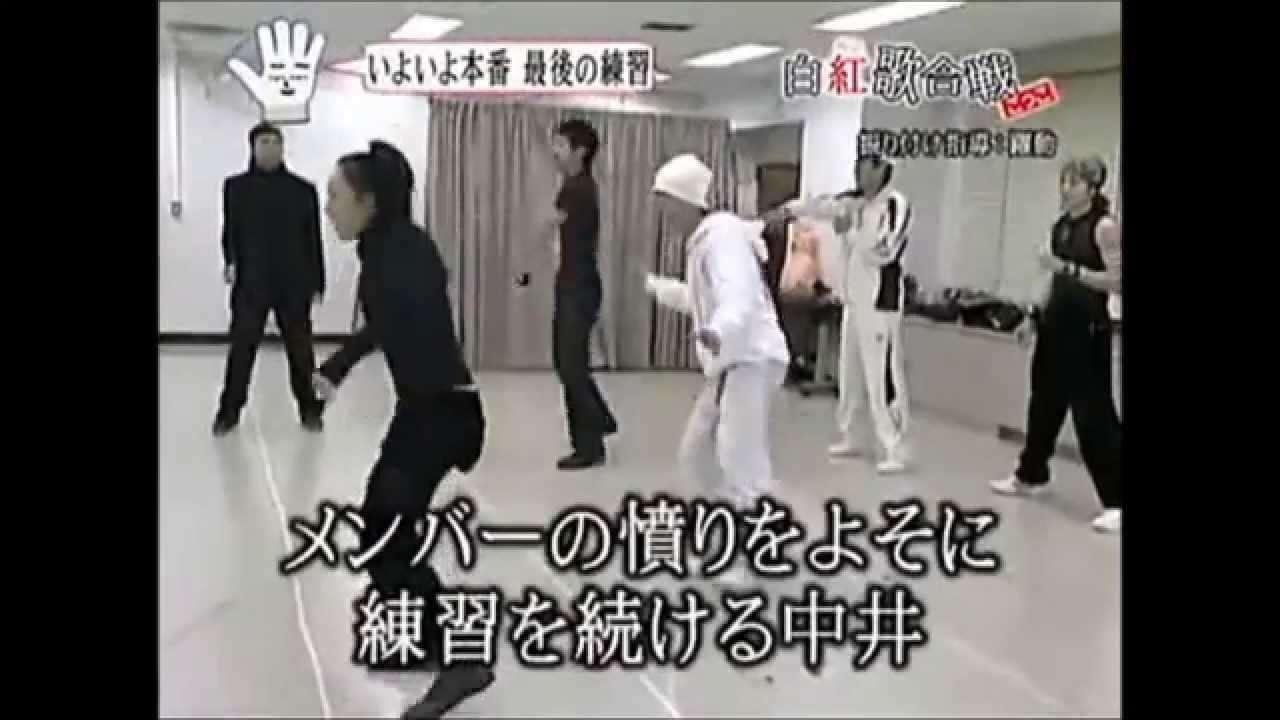 『中居くん ダンスを覚える速さがヤバい♡』中井正広のブラックバラエティ - YouTube