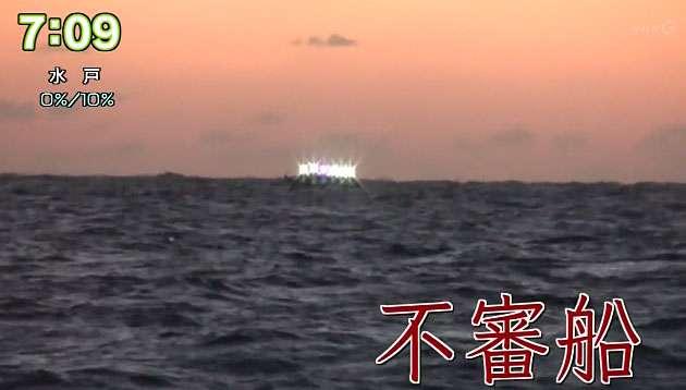 日本の漁業脅かす「不審船」の正体は…|けさのクローズアップ|NHKニュース おはよう日本