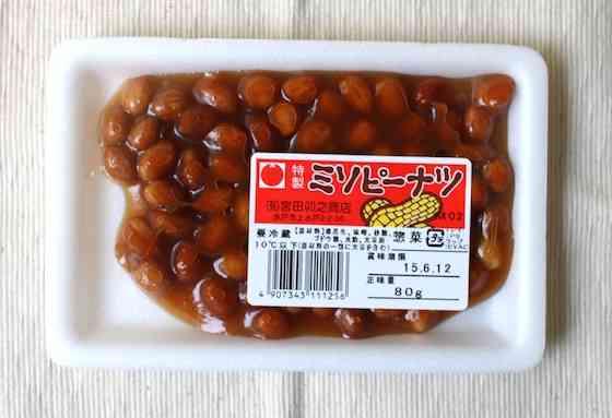 中国で加工 落花生の菓子から発がん性のカビ毒検出