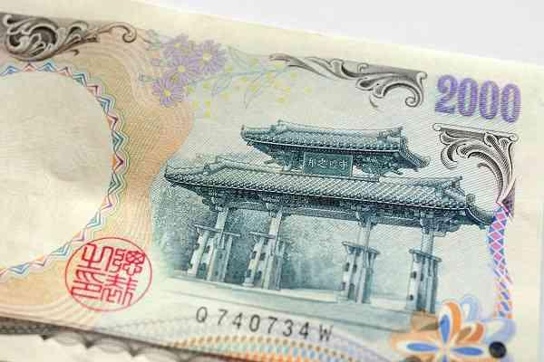 2000円札が発行17周年!「もう見ない」との声も廃止されない背景とは