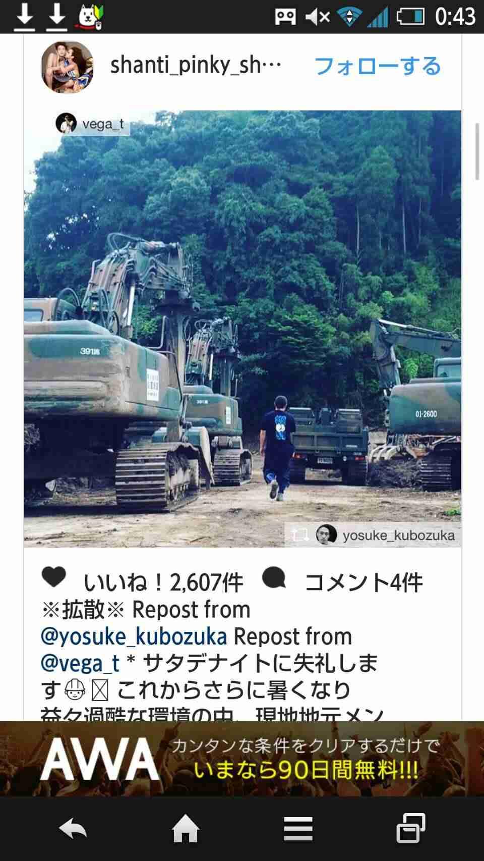 窪塚洋介 福岡大分豪雨災害の現地で復興支援、紗栄子も現地へ|ニフティニュース