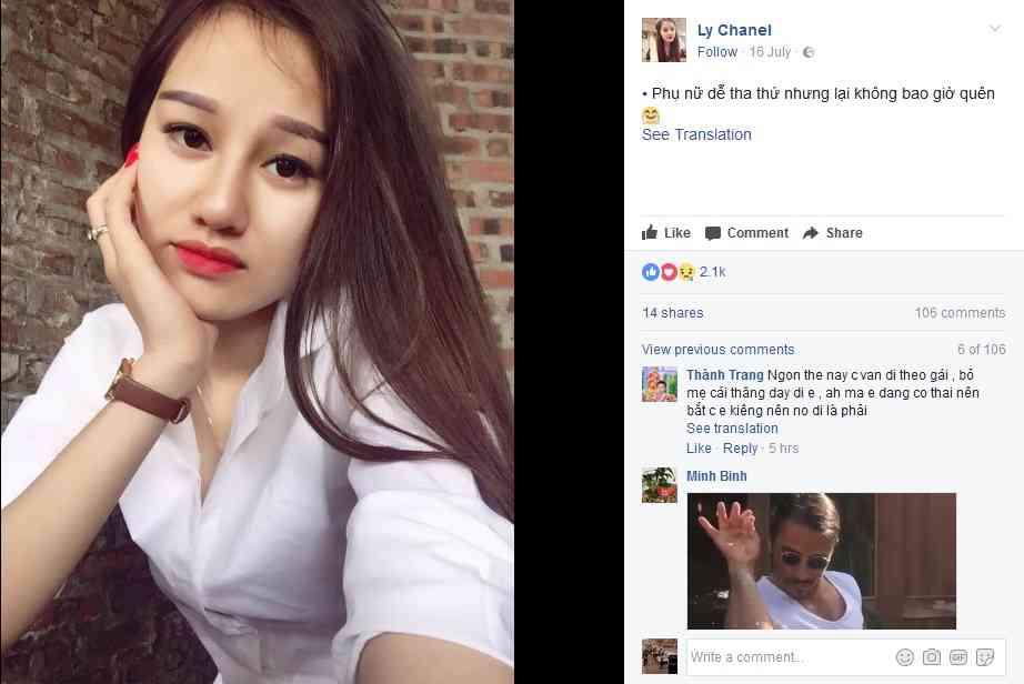 【海外発!Breaking News】夫の浮気相手の女性へ妻の復讐が恐ろしすぎる(ベトナム) | Techinsight(テックインサイト)|海外セレブ、国内エンタメのオンリーワンをお届けするニュースサイト