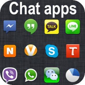 チャットアプリ利用したことありますか?