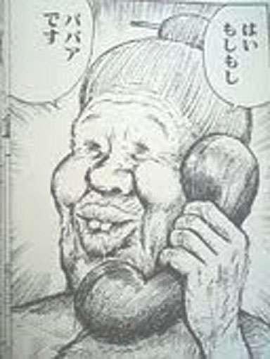浦和 サポーターに向け異例の声明発表 上西小百合議員との衝突「自重」を