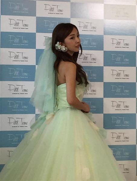 板野友美がウエディングドレスをプロデュース 自身の結婚観は…