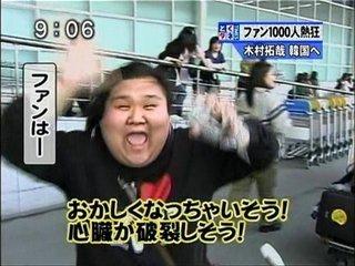 """森且行の""""SMAP愛""""にファン感動!「やっぱり森くんはSMAPが大好きなんだな」"""