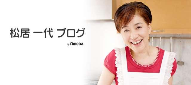 芸能界の裏話…|松居一代オフィシャルブログ Powered by Ameba