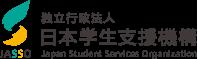 平成28年度外国人留学生在籍状況調査結果 - JASSO
