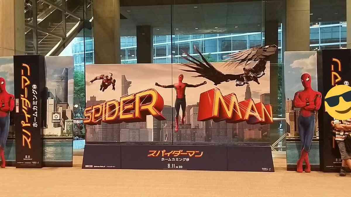 関ジャニ∞ファン、『スパイダーマン』試写会で退席続出!? 「ジャニはアンバサダーやめて」の声も