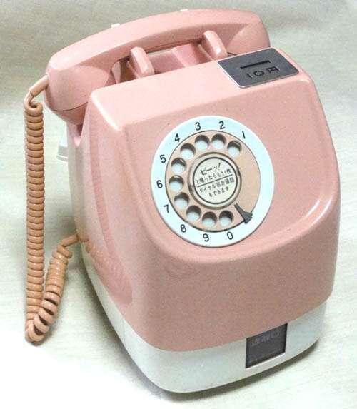 【画像】ピンク色のものが見たい!