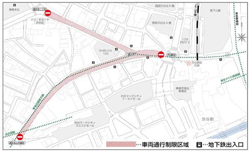 8月5日、渋谷109周辺に交通規制 初の盆踊り大会で
