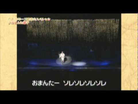 おまんた囃子 三波春夫 - YouTube
