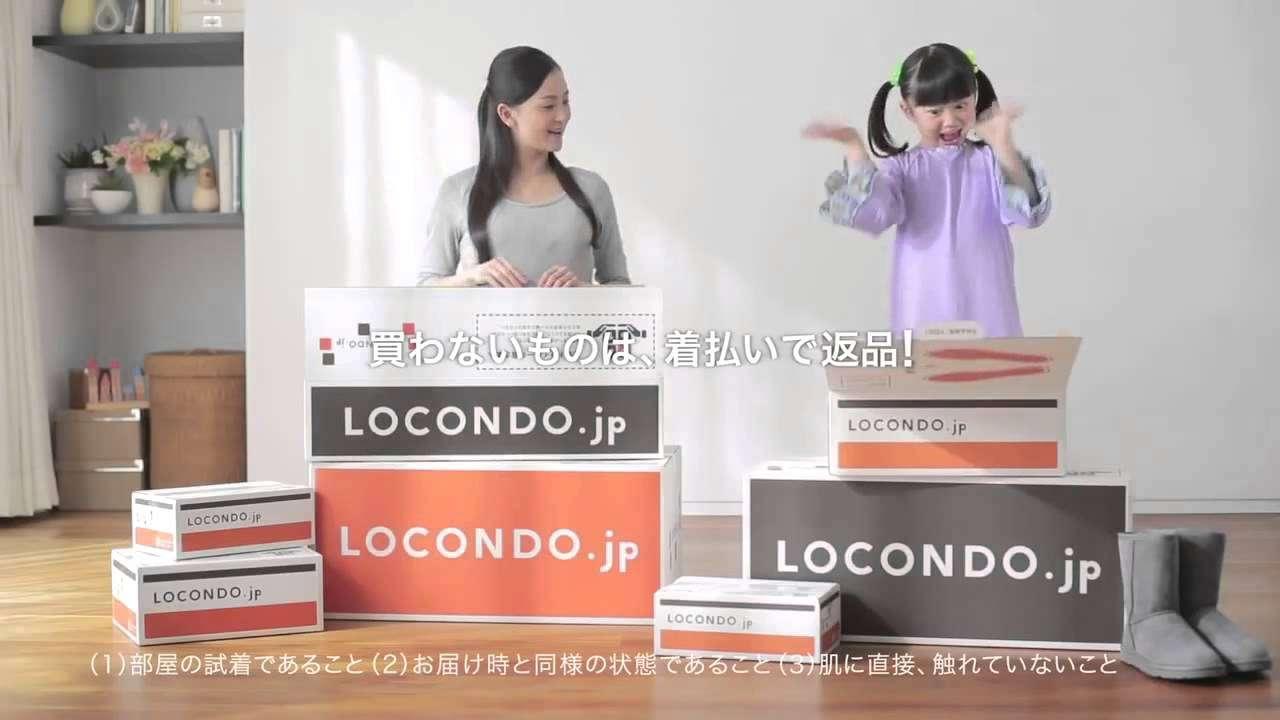 「パパは返品」ロコンド、性差別CMを公開 japanese discrimination against father - YouTube