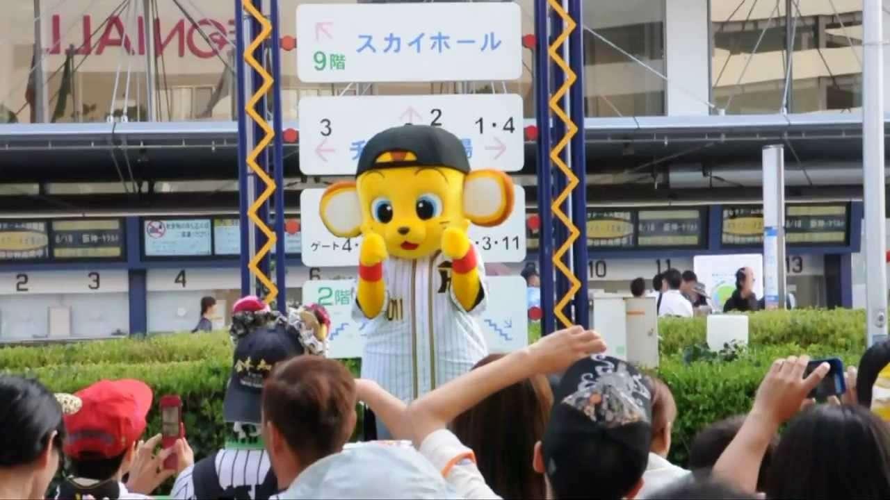 阪神タイガース キータのダンス - YouTube