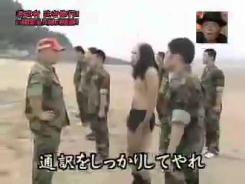 落武者 IN 韓国 - YouTube