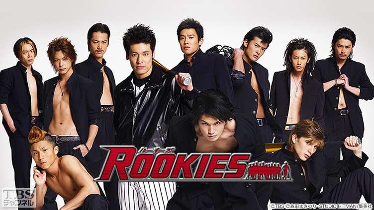 『ROOKIES』メンバーのその後、バラエティー番組で公開!原作者が描き下ろし