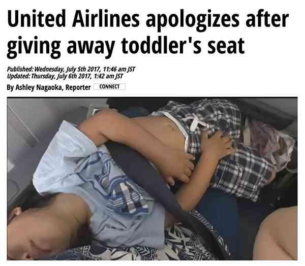 ユナイテッド航空、支払い済みの子どもの座席を空席待ちの客に譲らせる