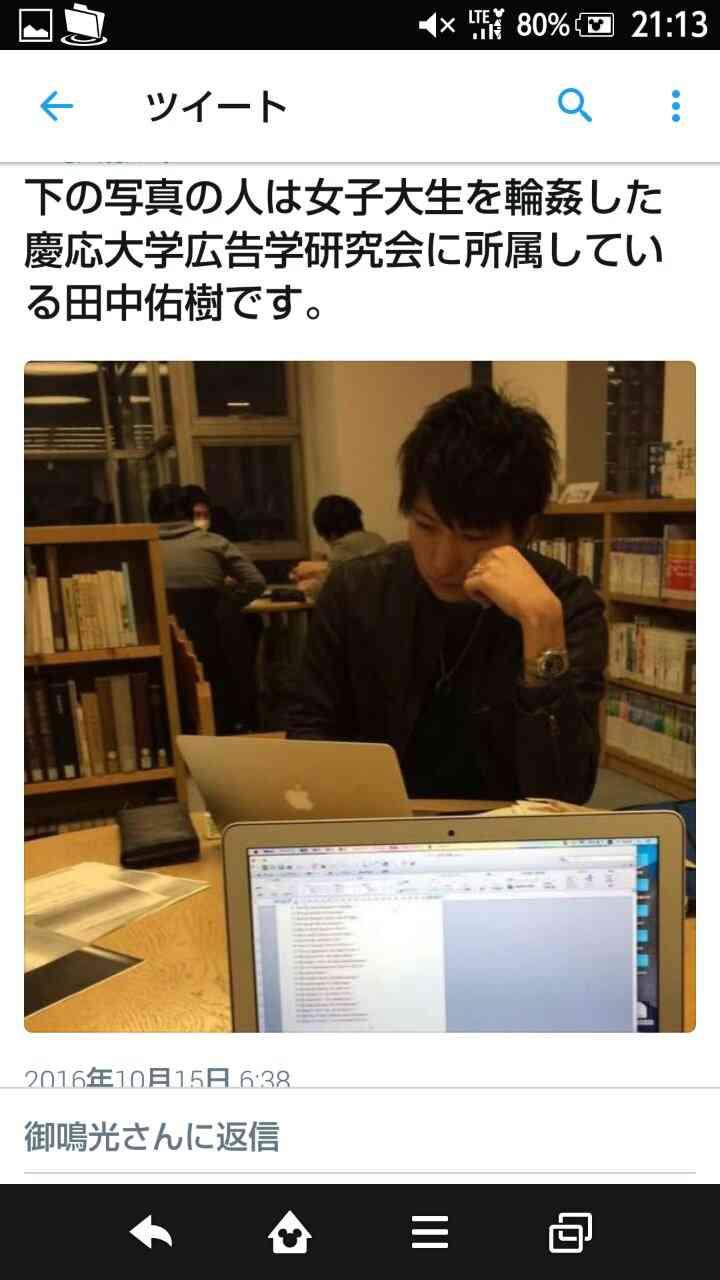 集団準強姦の疑いで慶応大6人を書類送検 神奈川県警
