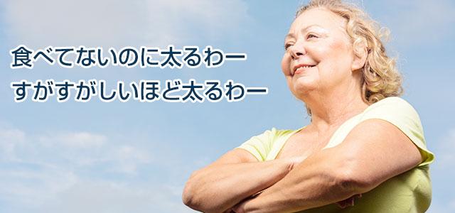 年齢を重ねて生理痛やPMSが変化した人はいますか?
