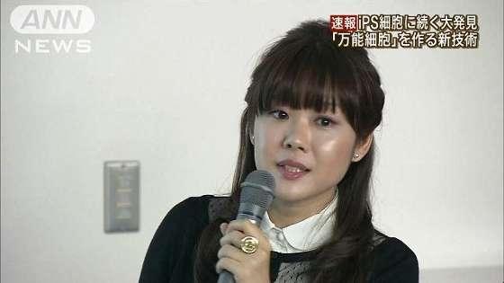 「リケジョ」「女子力」…STAP細胞の小保方晴子博士を報道する日本のメディアの女性軽視が酷いと話題に