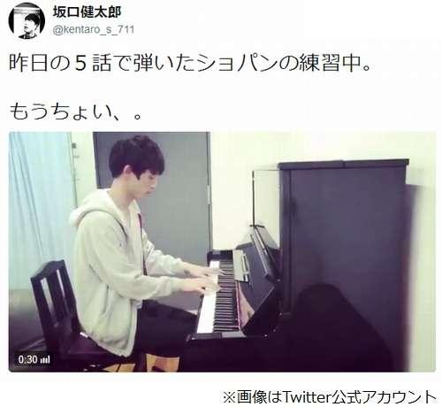 坂口健太郎のピアノに大反響「上手すぎて鳥肌」   Narinari.com