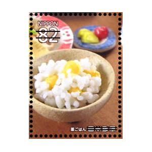 特殊切手「和の食文化シリーズ 第1集」の発行 - 日本郵便