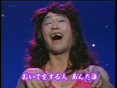 夜へ急ぐ人〜志村けん - YouTube