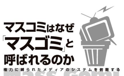 上原多香子W不倫、テレビは扱えない? 「ワイドナ」完全スルー、「サンジャポ」「アッコ」も...